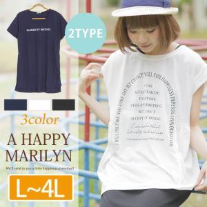 大きいサイズ レディース トップス 選べる2type 半袖 チュニック 30代 40代 50代 ファッション|marilyn