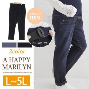 大きいサイズ レディース パンツ マタニティウェア アジャスター付 ツイル・デニム 2type 9分丈 スキニー 産前産後 兼用 春 30代 40代 50代 ファッション|marilyn