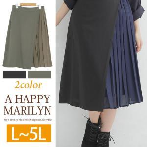 大きいサイズ レディース スカート ジョーゼット 部分プリーツ使い ひざ下丈 ボトムス 春 30代 40代 ファッション|marilyn