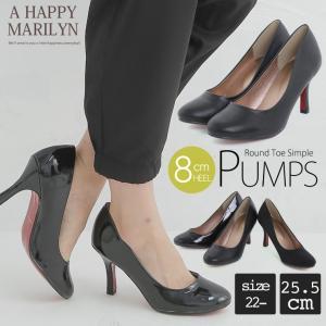 【取】S(22.0-22.5cm)〜 レディース パンプス ヒール8cm ラウンドトゥ 靴 marilyn