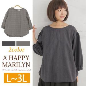大きいサイズ レディース ブラウス 七分袖 後ろボタン グレンチェック柄 シャツ トップス 秋 30代 40代 ファッション marilyn
