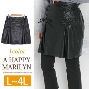 大きいサイズ レディース スカート ミニスカート フェイクレザー エコレザー レースアップ ボトムス