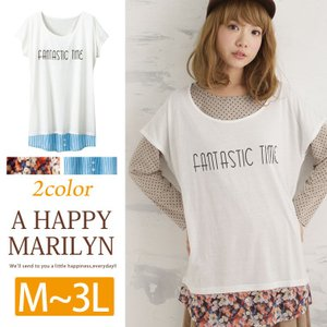 M〜 大きいサイズ レディース トップス 半袖 Tシャツ 裾フェイクレイヤード 春 夏 30代 40代 ファッション marilyn