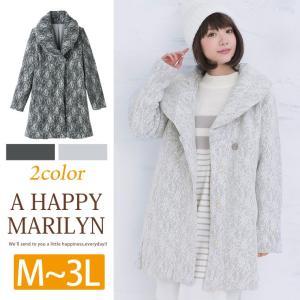 M〜 大きいサイズ レディース コート 長袖 中綿入 レースボンディング 秋冬アウター 30代 40代 ファッション|marilyn