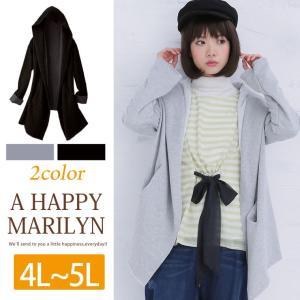 大きいサイズ レディース コート トッパー 長袖 スウェット素材 フード 切りっぱなしデザイン アウター 秋 冬 30代 40代 50代 ファッション|marilyn