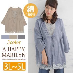 3大きいサイズ レディース シャツ コットン100% フェイクレイヤード 長袖 裾スカラップ刺繍 チュニック ブラウス トップス 秋 30代 40代 ファッション marilyn