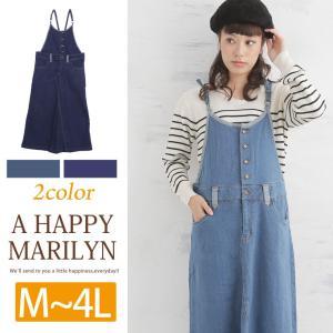 M〜 大きいサイズ レディース ワンピース デニム マキシ丈 サロペット ジャンパースカート ジャンスカ 30代 40代 ファッション|marilyn
