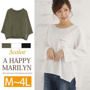 大きいサイズ レディース ブラウスエステルツイル素材 zip付胸ポケット 長袖 ブラウスシャツ トップス 秋 30代 40代 ファッション marilyn