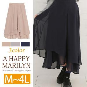 M〜 大きいサイズ レディース スカート フィッシュテール ウエスト後ろゴム 重ねシフォン イレヘム ボトムス 春 30代 40代 ファッション|marilyn