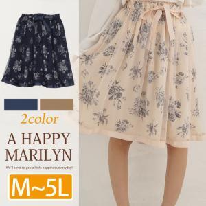M〜 大きいサイズ レディース スカートウエストゴム チュールレース重ねデザイン ヴィンテージ花柄 フレア ミモレ丈スカート ボトムス