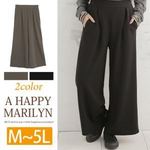 M〜 大きいサイズ レディース パンツニットジョーゼット素材 ウエスト後ろゴム ワイドパンツ ボトムス ルーズパンツ 30代 40代 ファッション