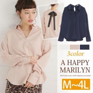 M〜 大きいサイズ レディース シャツ ブラウス とろみ生地 抜き衿 バックリボン 長袖 スッキパー トップス 30代 40代 ファッション