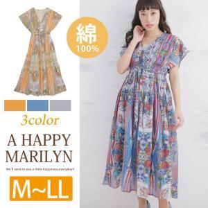大きいサイズ レディース ワンピース コットン100% 花柄 ハイウエストデザイン Yシルエット 半袖 ワンピ 30代 40代 ファッション|marilyn