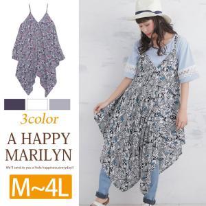 大きいサイズ レディース ワンピース イレギュラーヘム キャミソール ワンピ 30代 40代 50代 ファッション|marilyn