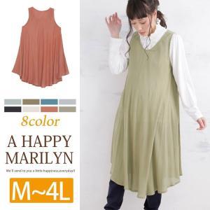 大きいサイズ レディース ワンピース 無地 ノースリーブ フレアワンピース ワンピ 30代 40代 ファッション|marilyn