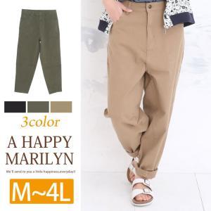 【取】M〜 大きいサイズ レディース パンツ ツイル サルエルパンツ サルエル ボトムス 春 30代 40代 ファッション marilyn