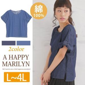 大きいサイズ レディース ブラウス リボンデザイン半袖 ライトデニム シャツ トップス 春 夏 30代 40代 50代 ファッション|marilyn