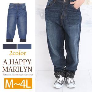【取】M〜 大きいサイズ レディース パンツ ロールアップ サルエルパンツ サルエル ボトムス 春 30代 40代 ファッション marilyn
