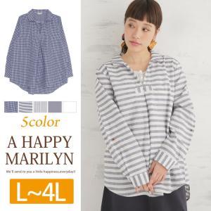 大きいサイズ レディース シャツ 綿×麻素材 長袖 シャツ チュニック シャツ ブラウス 秋 30代 40代 ファッション marilyn