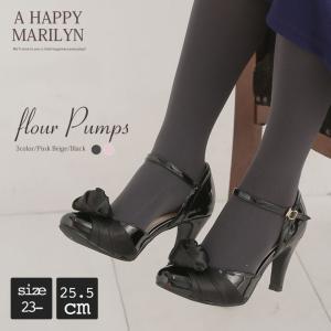 大きいサイズ レディース パンプス フラワーデザインモチーフ エナメル ストラップ付 アーモンドトゥパンプス 靴 フォーマル パーティー 30代 40代 ファッション marilyn
