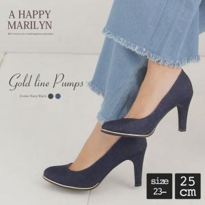 大きいサイズ レディース パンプス ゴールドライン入アーモンドトゥパンプス 靴 フォーマル パーティー 30代 40代 ファッション marilyn