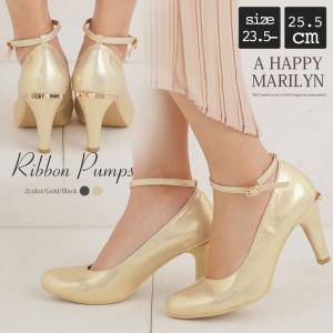 大きいサイズ レディース パンプス バックリボンモチーフ ストラップ付 アーモンドトゥパンプス 靴 フォーマル パーティー 30代 40代 ファッション marilyn