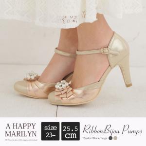 大きいサイズ レディース パンプス リボン×ビジュー エナメル ストラップ付 アーモンドトゥパンプス 靴 フォーマル パーティー 30代 40代 ファッション marilyn