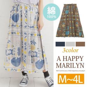 大きいサイズ レディース スカート ウエストゴム+紐 猫と花草木柄 ロングスカート ボトムス 春 30代 40代 ファッション marilyn