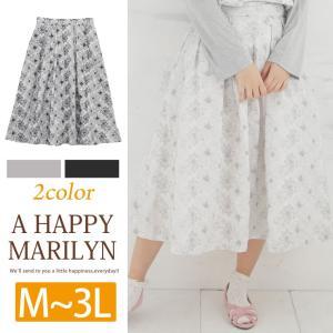 大きいサイズ レディース スカート 裏地あり 綿ローン オーバーレース フラワー刺繍 ロング丈 ボトムス 春 30代 40代 ファッション marilyn
