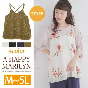 大きいサイズ レディース トップス 2柄 大花柄  デイジー シフォン キャミソール オーバーキャミ 春 夏 30代 40代 ファッション|marilyn