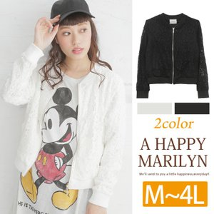 M〜 大きいサイズ レディース アウター コードレース 長袖 ブルゾン ライトアウター 秋 30代 40代 ファッション|marilyn