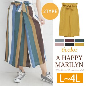 大きいサイズ レディース スカート 無地マルチストライプ ウエスト後ろゴム 共布リボンベルト付 ウエストマーク 春 30代 40代 ファッション|marilyn