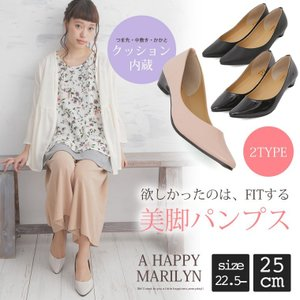 【取】22.5cレディース パンプス 日本製 軽量 ポインテッドトゥ ローヒール 中敷低反発入 靴|marilyn