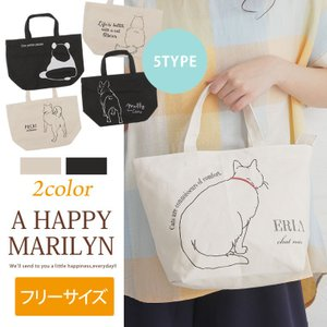 【取】フリーサイズ〜 レディース バッグ アニマルプチバッグ バッグ ハンドバッグ フリー|marilyn