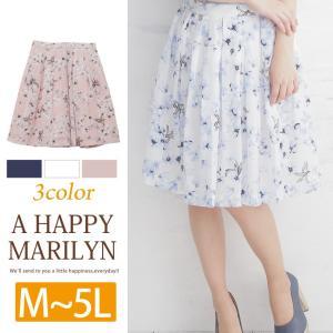 大きいサイズ レディース スカート 膝丈 ミディアム フレアス タック 花柄 ボトムス 春 30代 40代 ファッション marilyn