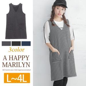 L〜 大きいサイズ レディース ワンピース リップルボーダー生地 ポケット付 ジャンパースカート ジャンスカ 30代 40代 ファッション|marilyn