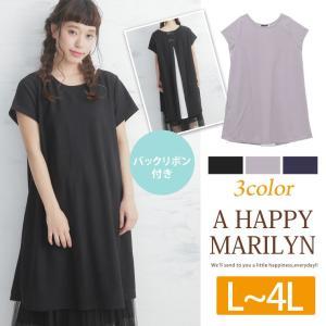 大きいサイズ レディース ワンピース 半袖 リボン付 バックシャン ワンピ 30代 40代 ファッション|marilyn