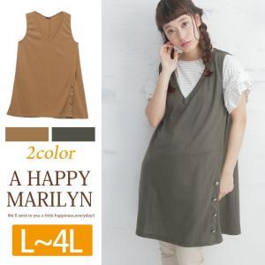 L〜 大きいサイズ レディース ワンピース Vネック 裾ラップ風 ボタン付 ジャンパースカート ジャンスカ 30代 40代 ファッション|marilyn