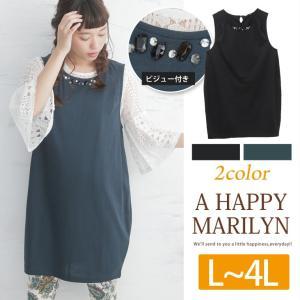 L〜 大きいサイズ レディース ワンピース ビジュー付 タックコクーン ジャンパースカート ワンピース ジャンスカ 30代 40代 ファッション|marilyn