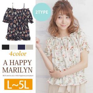 大きいサイズ レディース ブラウス 2type 花柄 半袖 スモック シャツ トップス 夏 30代 40代 ファッション marilyn