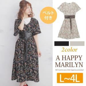 大きいサイズ レディース ワンピース サッシュベルト付 半袖 花柄 ロングワンピース ワンピ 30代 40代 ファッション|marilyn