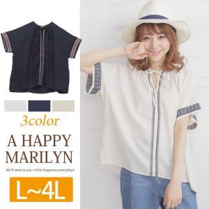 L〜 大きいサイズ レディース ブラウス ボヘミアン刺繍入 半袖 シャツ トップス 夏 30代 40代 ファッション|marilyn