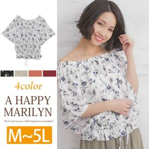 M〜 大きいサイズ レディース トップス 無地 花柄 半袖 袖フレア ブラウス シャツ 夏 30代 40代 ファッション marilyn