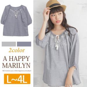 M〜 大きいサイズ レディース ブラウス スモック シャツ 刺繍入 七分袖 トップス 夏 30代 40代 ファッション|marilyn
