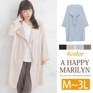 M〜 大きいサイズ レディース コート ノーカラー モッズコート 薄手 長袖 袖ロールアップ可 アウター 秋 30代 40代 ファッション|marilyn