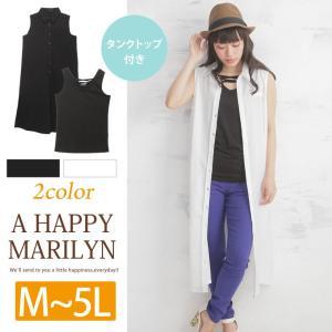 大きいサイズ レディース アンサンブル ロングシャツとタンクトップ シャツ ノースリーブ トップス 夏 30代 40代 50代 ファッション|marilyn
