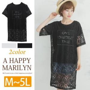 大きいサイズ レディース アンサンブル 花柄 レース 五分袖 トップス + 半袖 ロゴTシャツ 夏 30代 40代 50代 ファッション|marilyn