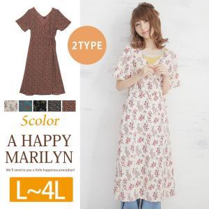 大きいサイズ レディース ワンピース 花柄小花柄2type 半袖 ラップワンピース 30代 40代 ファッション|marilyn