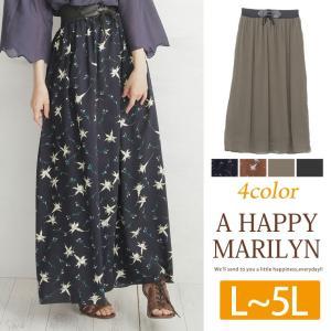 L〜 大きいサイズ レディース スカート 無地花柄の2type ウエストゴム レースアップデザイン マキシスカート ボトムス 夏 30代 40代 ファッション|marilyn