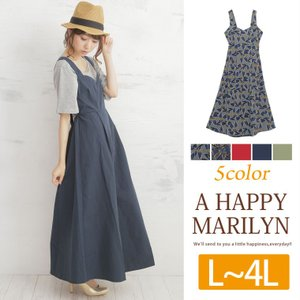 大きいサイズ レディース ワンピース 無地アフリカン花柄の2type バックリボン キャミソール ロングワンピース 30代 40代 ファッション|marilyn
